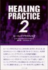 Hpractice2